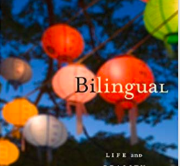 THE 5 BEST BOOKS ON RAISING BILINGUAL KIDS