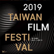 Impression Taiwan 2019