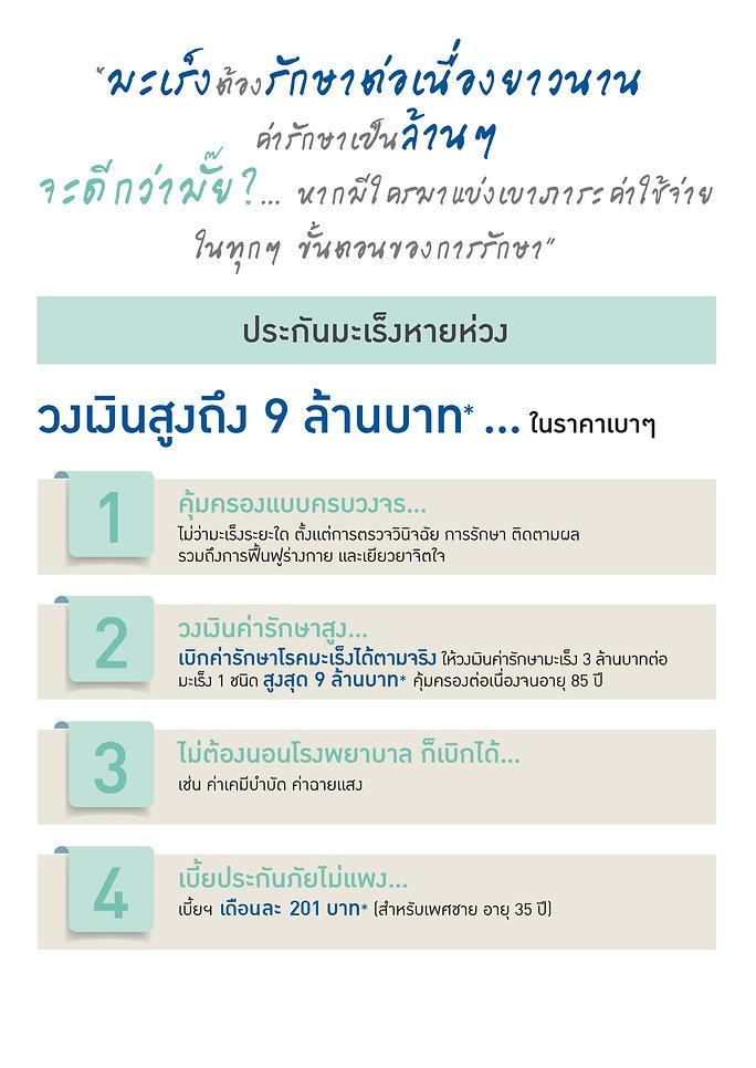 ads_v02.jpg