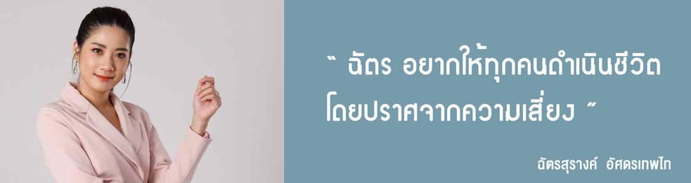 bannerA_v02.jpg