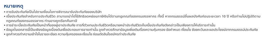 bamnan_detail04.jpg