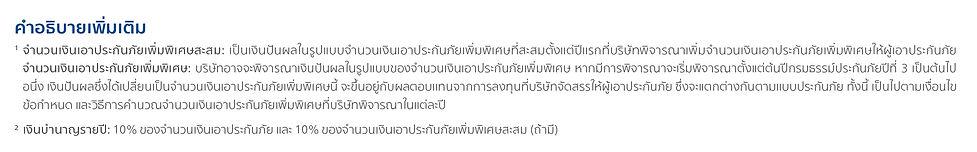 bamnan_detail05.jpg