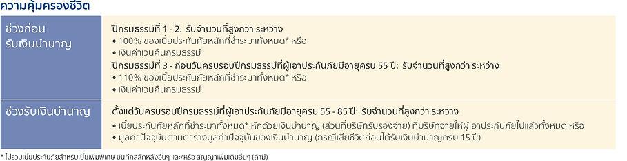 bamnan_detail03.jpg