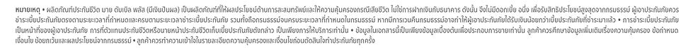 myPlus_detail05.jpg