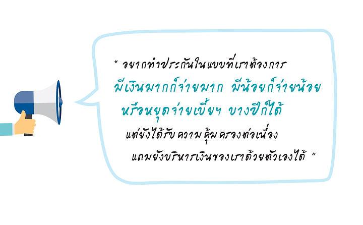 unitLink_detail01.jpg