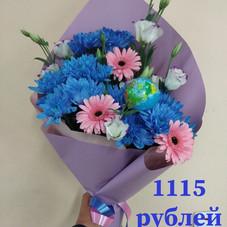 1115 рублей