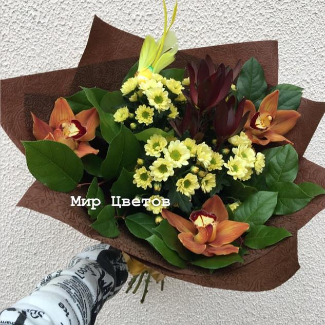 1450 рублей