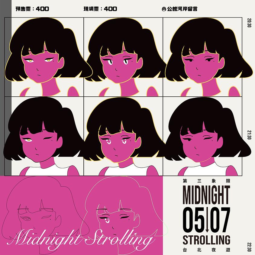 Midnight strolling:台北夜遊X第三象限