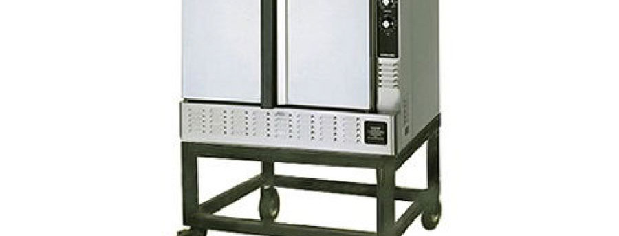 Propane Oven | $75/day