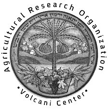 Volcani Center_edited.jpg
