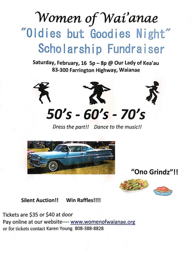 """Oldies but Goodies Night Fundraiser"""