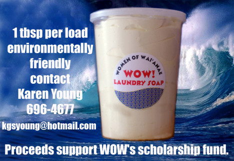 Women of Wai'anae Laundry Soap For Sale