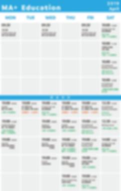19年4月份課程表-01.jpg