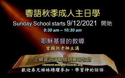 sunday school 9_2021 final.jpg