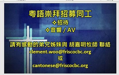AV recruit.jpg