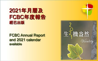 report 2020.jpg