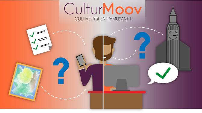 Répondez à notre questionnaire pour nous donner votre avis sur CulturMoov !