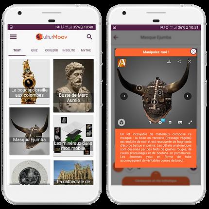 L'application CulturMoov valorise au quotidien vos oeuvres, vos lieux et vos expositions auprès de vos publics