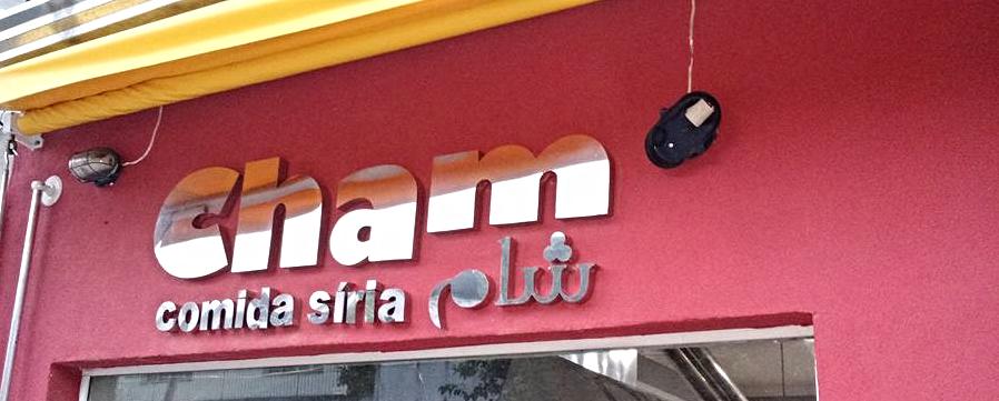 Cham Comida Siria