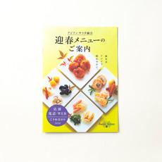 yugo_leaf_2020.jpg