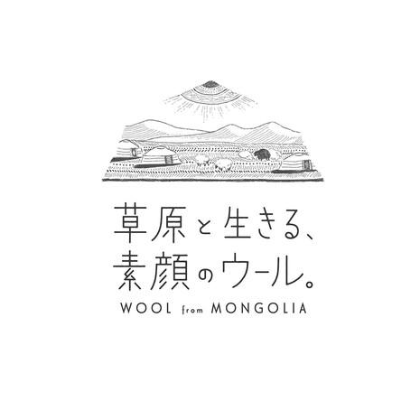 mongolwool_logo.jpg