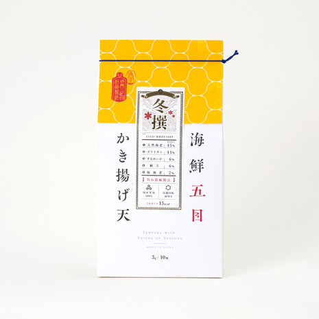 ban_kaisen_fuyusen2.jpg