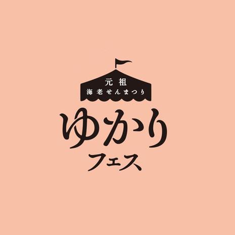 B_logo_fes1.jpg