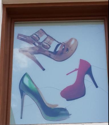 נעליים וסנדלים