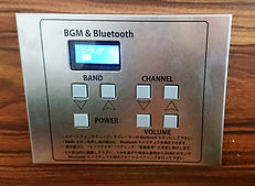 MID BGM&Bluetoothユニット 2021-1-27.jpg