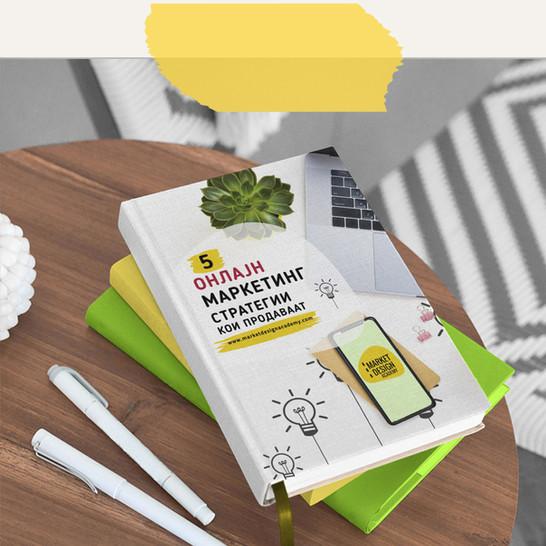 digitalen marketing.jpg