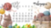 veb kalendar fevruari.jpg