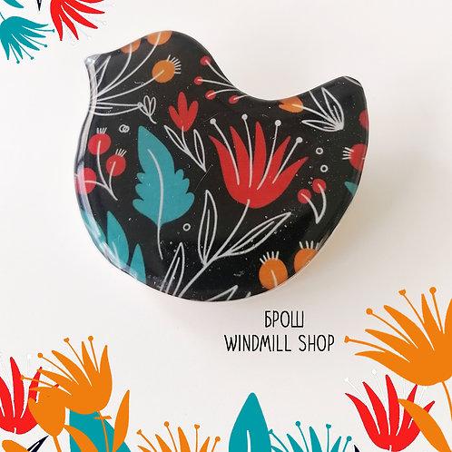 Windmill shop Брош