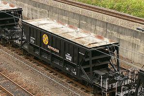 Japan /Coal plans to blow nation off Paris track -report  Carbon Pulse