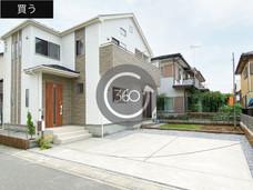 【新築一戸建て★7月中旬完成予定】久喜市本町・テレワークルームを備える新しい住まい