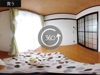 【東大宮駅徒歩7分】1K賃貸アパート・360°VR内見可能です!