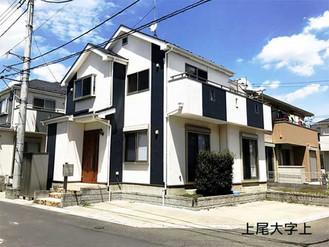「上尾市大字上」「上尾市小泉8丁目」オープンハウス情報!