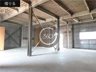 【貸倉庫・賃貸戸建】360°VR内見・対象物件追加しました!