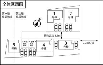 新築分譲住宅全5棟!3月上旬完成予定★上尾市原市