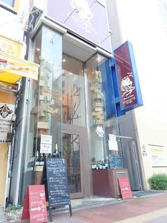 【貸店舗】池袋東口徒歩3分!DKY12ビル1-2F★