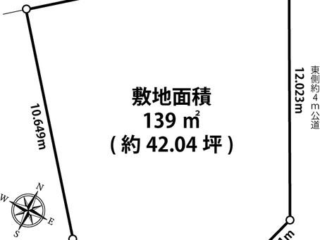 【土地】65坪住宅用地・伊奈中央駅5分★売主直売
