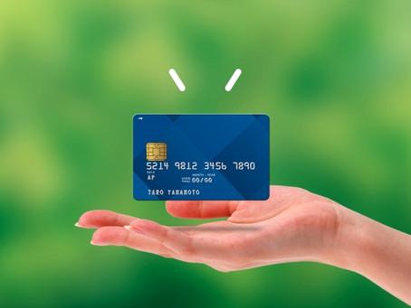 【お知らせ】2020年1月よりクレジットカード決済を導入開始します!