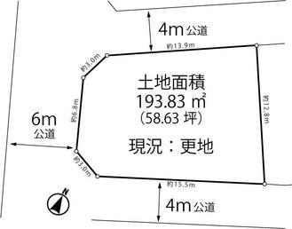 【販売情報】売地:売主直売★上尾井戸木4丁目!三方向角地