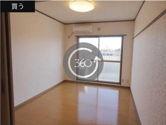 【大和田駅徒歩4分!】3DKマンション・360°VR内見可能です!