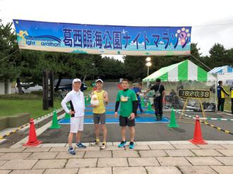 第30回葛西臨海公園ナイトマラソン参加報告&チームメンバー募集!