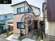 【リフォーム済み中古一戸建て】見沼区堀崎町・2階リビング陽光たっぷりの明るい家