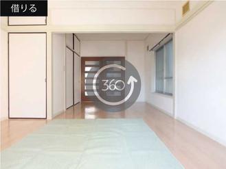 【東大宮駅徒歩1分】1K賃貸マンション・360°VR内見可能です!