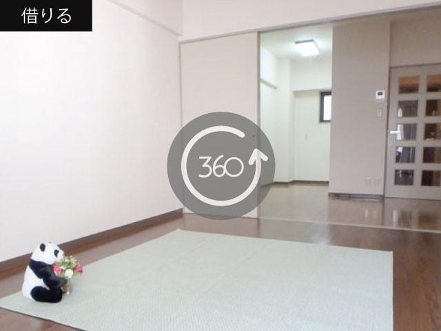 浦和区★賃貸マンション【与野駅徒歩2分!RCマンション2DK】360°VR内見できます
