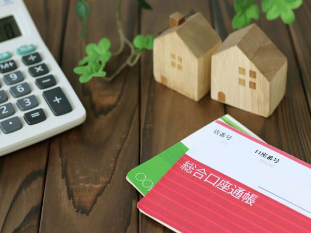 【買う】住宅ローンの残債があるが買い替えたい場合