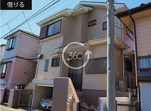 ガーデンコート春岡360ロゴ付き写真用.jpg