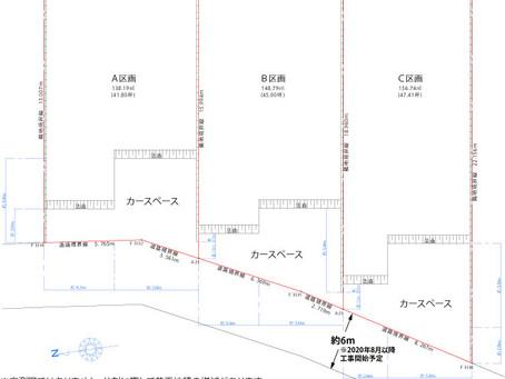 【土地】東大宮・全3区画!建築条件なし